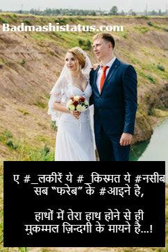 Cute-Status-for-Girl-in-Hindi