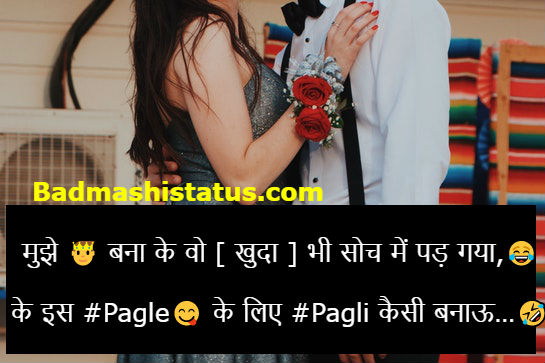 Love-Status-in-Hindi-for-Girlfriend-3