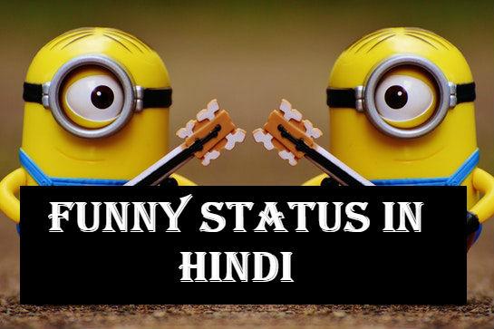 Badmashi status - Badmashi Status | 10 Best Badmashi Status