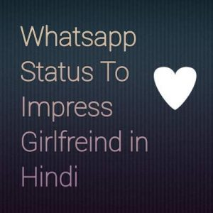 Whatsapp Status to Impress Girlfriend in Hindi – Love Status