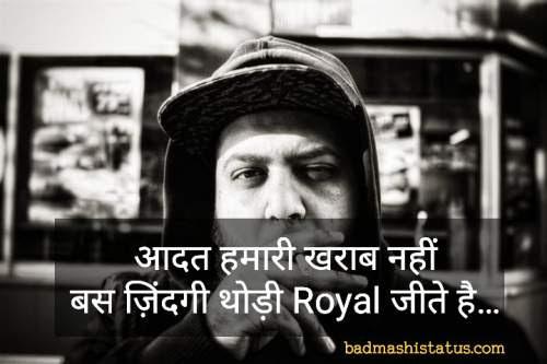 Desi-Status-in-Hindi
