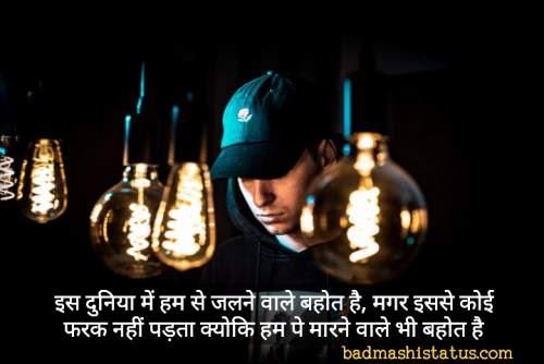Desi-Attitude-Status-in-hindi-2-line