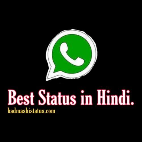 Best Status Lines 2020 | Best Attitude Status Lines for Whatsapp in Hindi and English