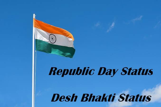Republic Day Status 2020 | Desh Bhakti Status Shayari