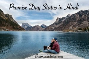 Happy Promise Day Status 2020 – Images, Shayari, Quotes, Status, Sms