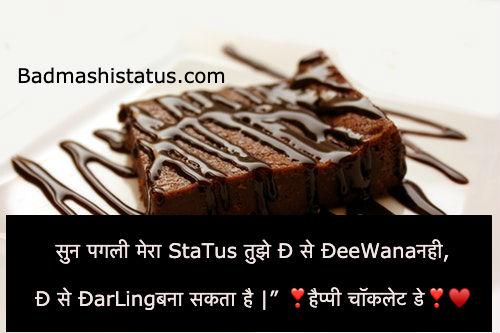 Dairy-Milk-Chocolate-Shayari