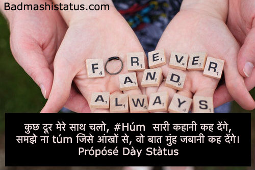 Propose DayQuotes-in-English-for-Girlfriend