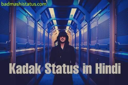 Kadak Status in Hindi – कड़क ऐटिटूड स्टेटस