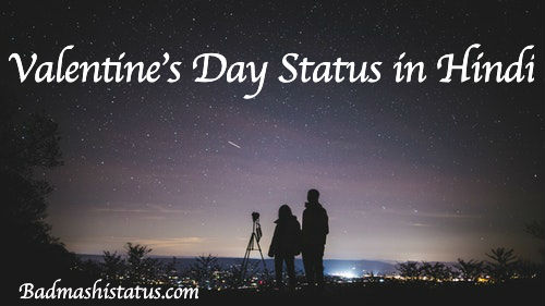 Happy Valentine Day Status 2020 – Images, Quotes, Shayari, Wishes
