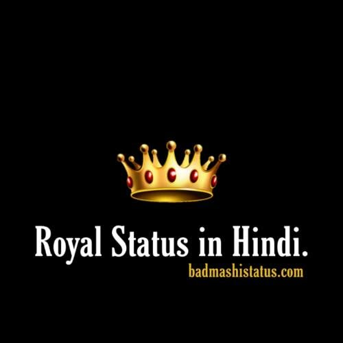 Royal Status In Hindi 2020   Royal Nawabi Attitude Status