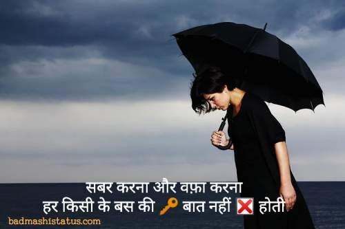 Best-Status-Lines-in-hindi