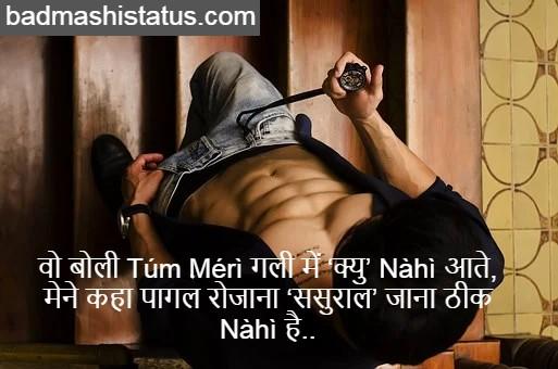 faadu status in hindi attitude