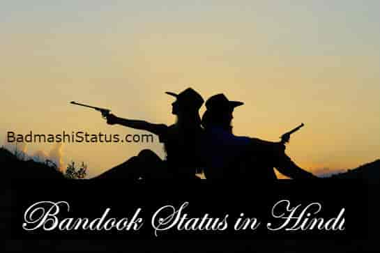 Best 100+ Bandook Status 2020 – Gun Quotes in Hindi