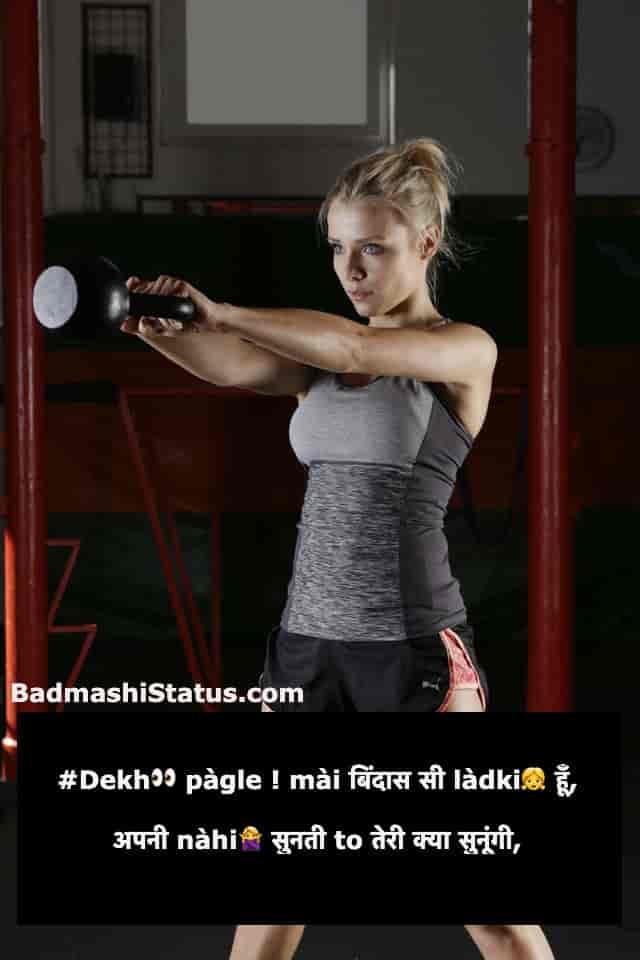 Dekh-Pagle-Status