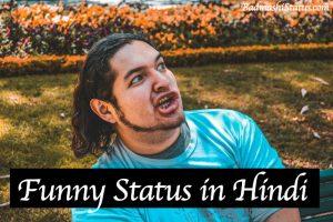 Best 100+ Funny Status in Hindi – Whatsapp, Facebook, Instagram