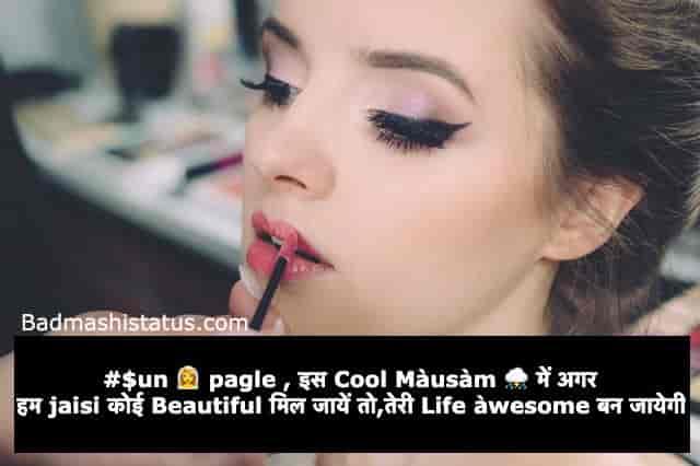Sun Pagle-Status-for-Boy-in-Hindi