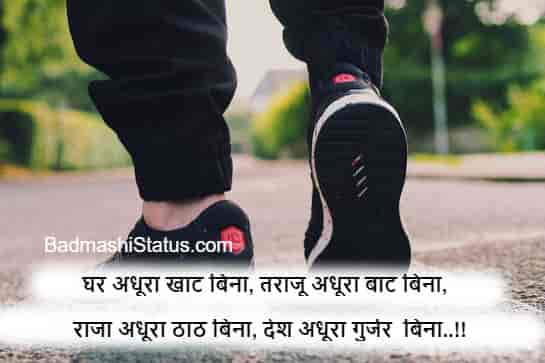 Gujjar-Status-for–WhatsApp-in-Hindi