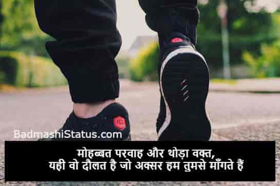Attitude Bandook-Status-in-Hindi