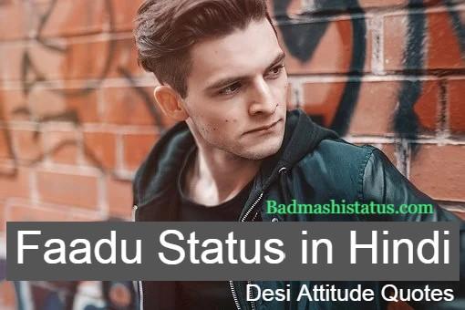 Latest Faadu Status 500+ BEST Boys Attitude Quotes in Hindi 2020
