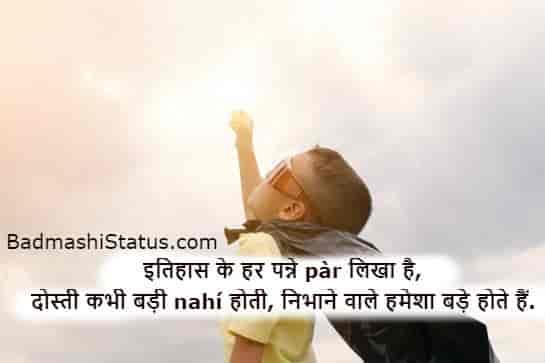 Mr-Nawab-Status