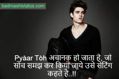 faadu status in hindi