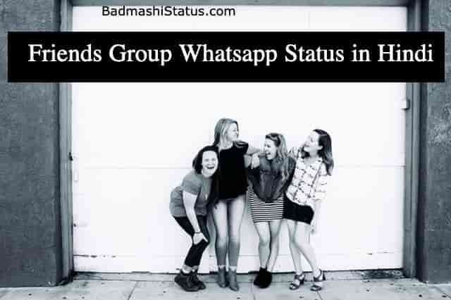 Best 200+ Friends Group Status and Captions for Friends Group Photo