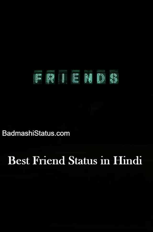 220+ Best Friend Status in Hindi – FriendShip Status for Whatsapp