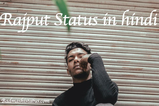 Best 99+ Royal Rajput Status in Hindi 2020 – Rajputana Attitude Status in Hindi