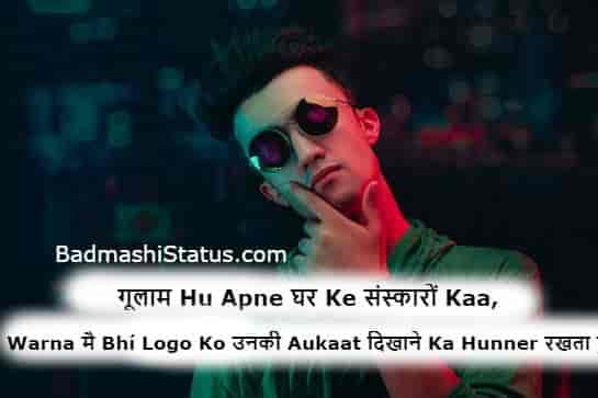 Nawab-Attitude-Status-in-Hindi