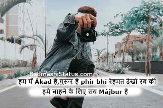 Nawabi-Status-Shayari-in-Hindi