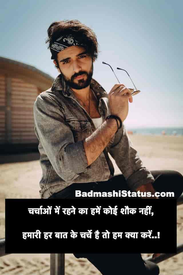 Mast-Jawani-Whatsapp-Status