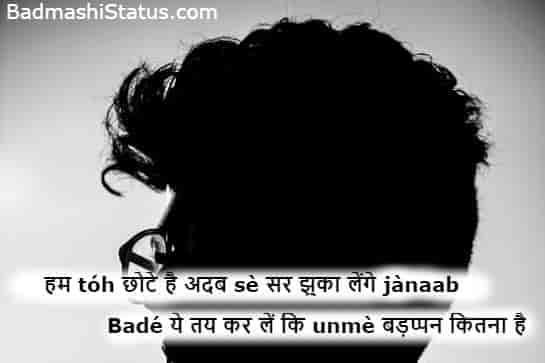 Bigde-Nawab-Status