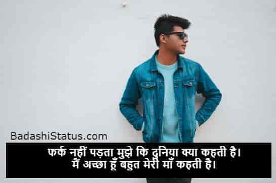 Rajput-Bandook-Status