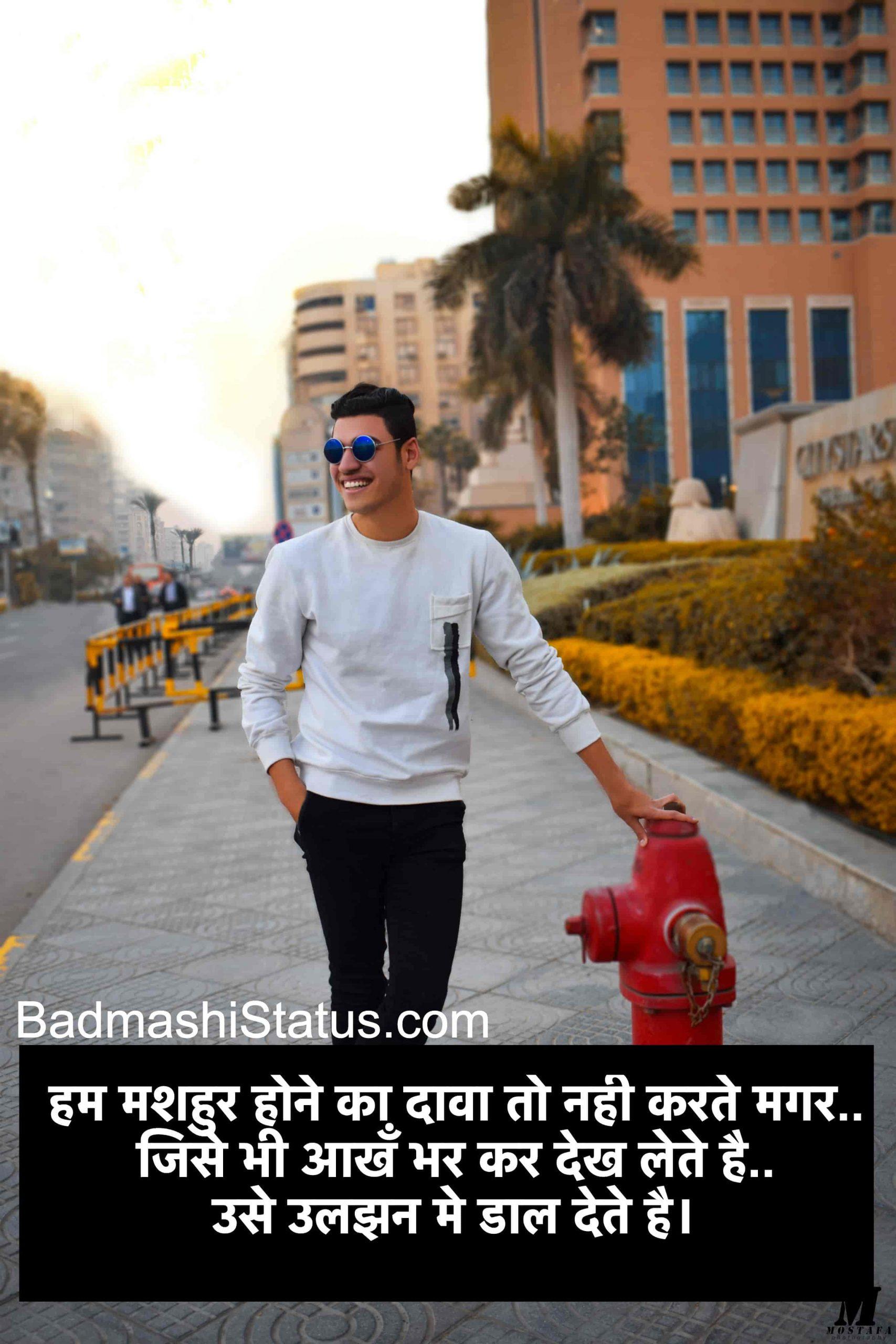 Thoda-Hatke-Status-in-Hindi