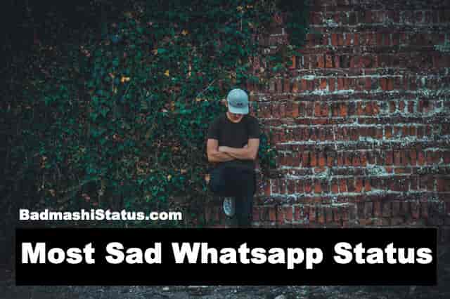 Most Sad Status 2020 – Very Sad WhatsApp Status in Hindi