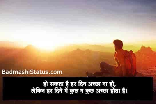 Proud-Status-in-Hindi