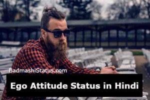 Ego Attitude Status Quotes in Hindi – Best Ego Status, Love Ego Status, My Ego Status