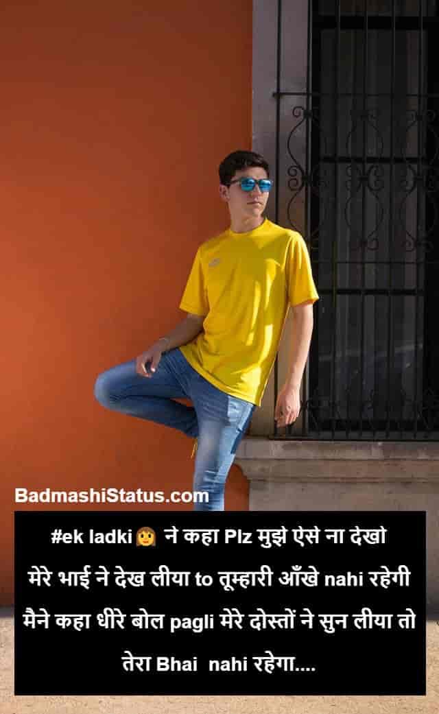 Bhai-ka-Jalwa-Status