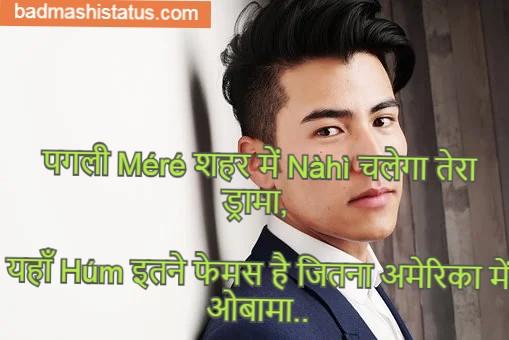 boys attitude quotes in hindi