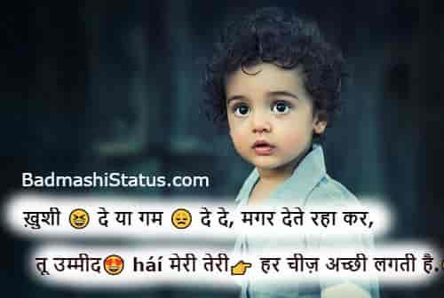 2-Line-Love-Status-in-Hindi-Attitude