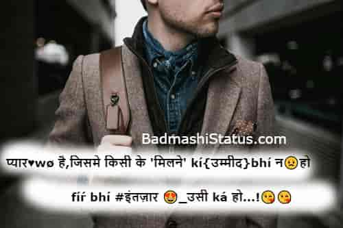 One-Line-Love-Status-in-Hindi