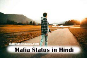 Best 50+ Mafia Status 2020 – Mafia Attitude Status in Hindi