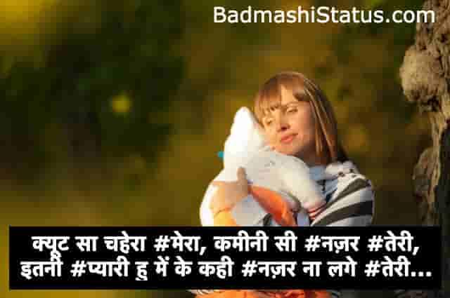 Best-Baby-Birthday-Status-in-Hindi