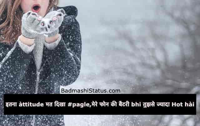 Dekh-Pagle-Images