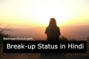 Best Love Sad Breakup Status for WhatsApp in Hindi 2020 – Heart Broken Status