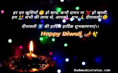 deepawli wishes in hindi