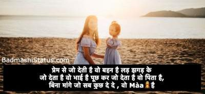 Happy mothers day wishes quotes Hindi